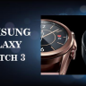 Samsung Galaxy Watch 3 review 2020
